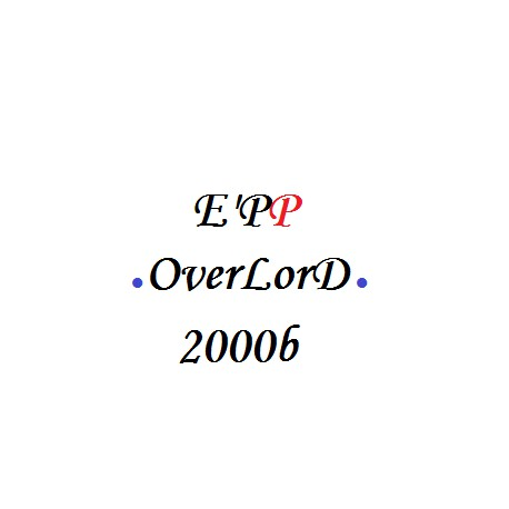 E'PP OverLorD * 2000 billes